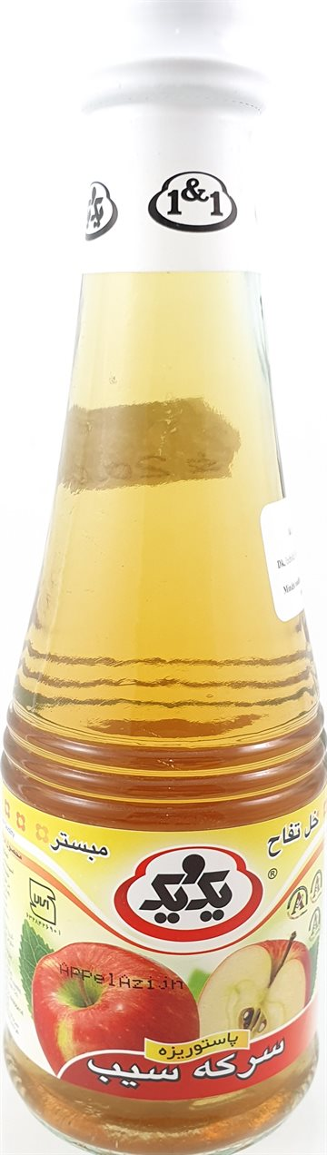 Apple Vinegar - Æble eddike 1&1 Iransk 330ml. سرکه سیب
