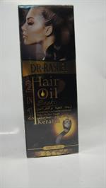 Hair Oil with snake oil and Keratin 50 ml